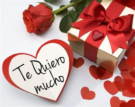 Te Quiero Mucho   Feliz Día de San Valentín | Imágenes y ...