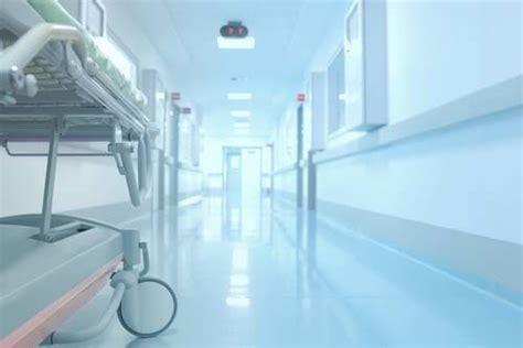 Teléfono HOSPITAL VIRGEN ROCÍO | Atención al Paciente