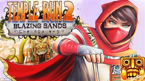 Temple Run 2: Highest Score New Character Karma Lee ...