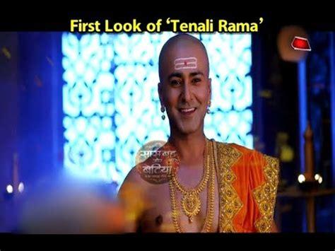 Tenali Rama  Musical story   YouTube