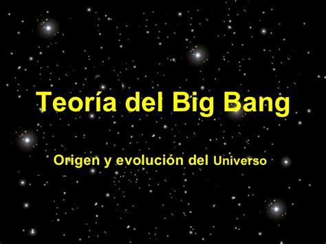 Teoria Big Bang