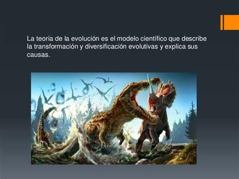Teoría de la evolución  antiguas y actuales