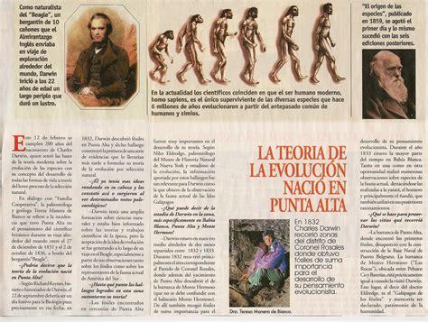 Teoría de la Evolución :: Historia