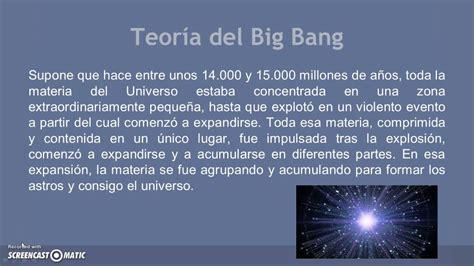 Teorias de la Formacion del Universo   YouTube