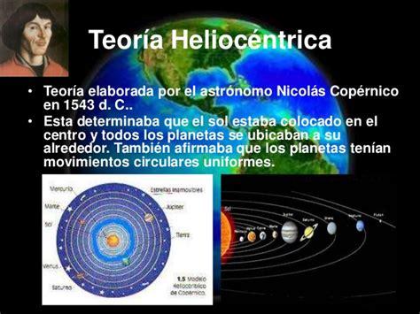 Teorias del origen del universo