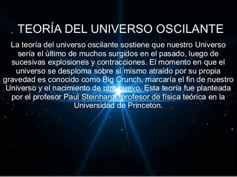 Teorias origen del universo