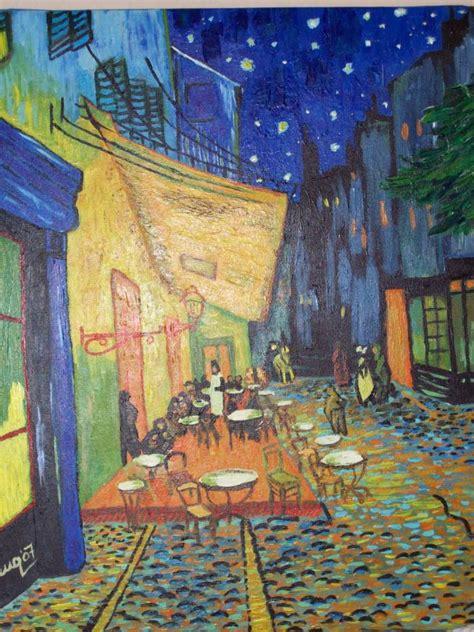 Terraza de Café por la noche   Van Gogh Marta Moreno ...