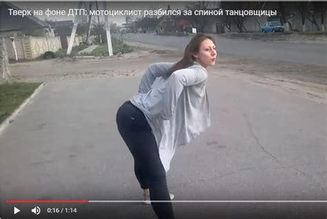 Terrible accidente por 'twerking' de chica – Noticias de ...