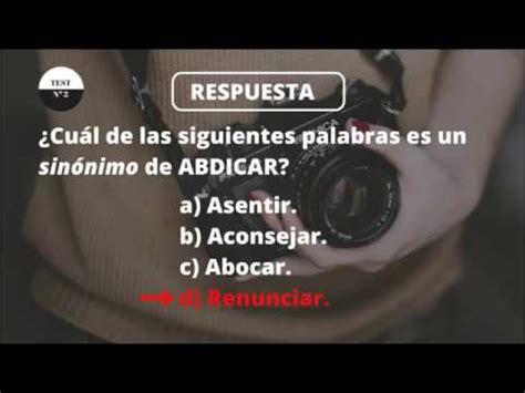 TEST DE CULTURA GENERAL BÁSICA 2   YouTube