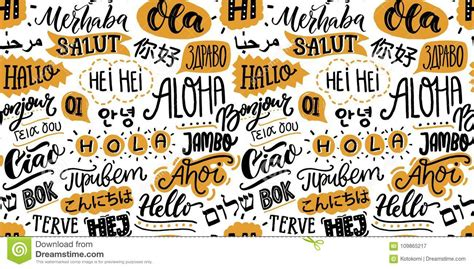 Text Seamless Pattern With Word Hello In Different ...