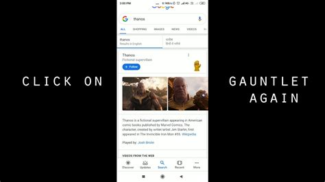Thanos Infinity Gauntlet Snap on Google   Tips and Tricks ...