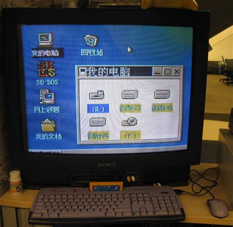 The 8 Bit Computer is Back, Ready to Hack, and Plays NES ...