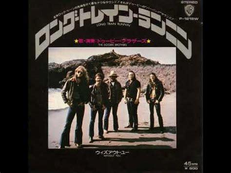 The Doobie Brothers ロング・トレイン・ランニンLong Train Running (1973年 ...