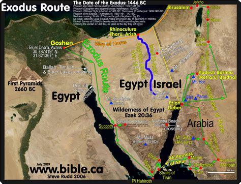 The Exodus Route: Dophkah