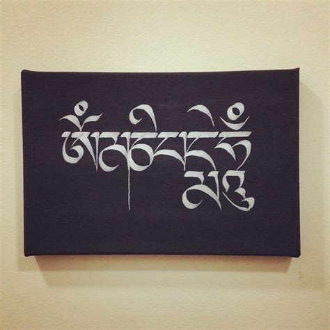 The mantra OM MANI PADME HUM.  caligrafia tibetana   by ...