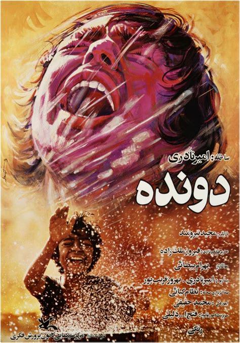 The Runner  1984    FilmAffinity