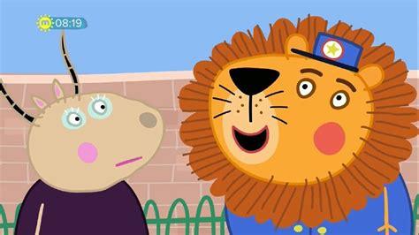 The Zoo | Peppa Pig Wiki | Fandom