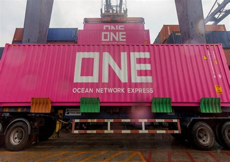 "THREE IN ""ONE"": JAPANESE OCEAN NETWORK EXPRESS HAS STARTED ..."