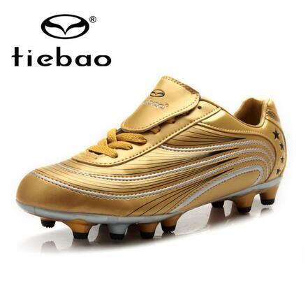 TIEBAO botines futbol hombre zapatillas futbol sala ...