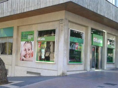 Tienda de sofás en Tarragona