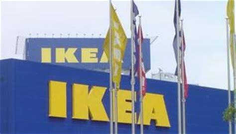 Tienda Ikea Murcia