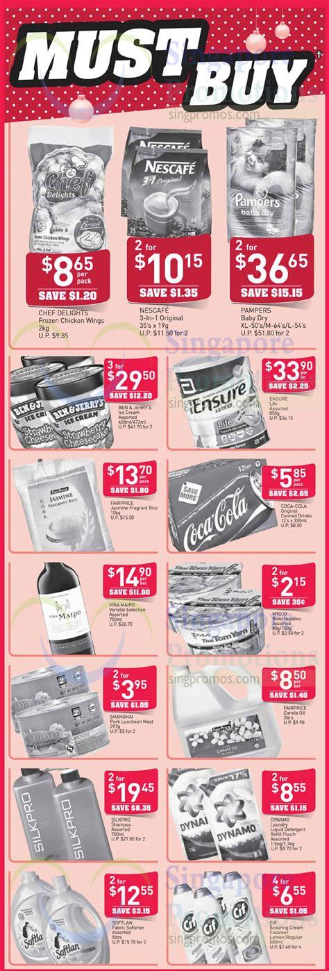 Till 19 Nov  Must buys Nescafe, Pampers, Anlene, Coca ...