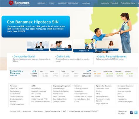 Tipo de cambio en banamex.com.mx | Idea Trendy lo nuevo en ...