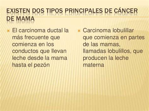 Tipos principales de cancer de mama