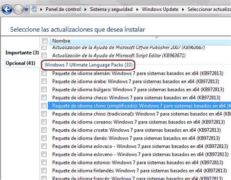 Tips y Trucos De Windows 7: Como cambiar Windows 7 al ...