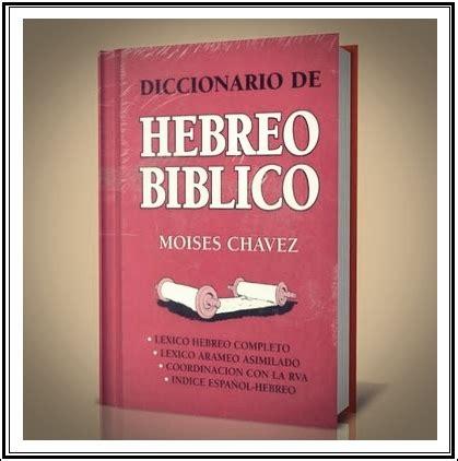 Tisbita hombre de fe: Libros