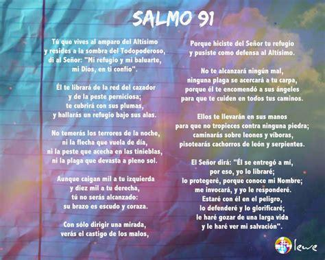 Top Salmo 23 Catolico En Wallpapers | Phrase
