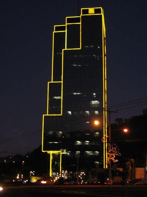 Torre Citi, El Salvador