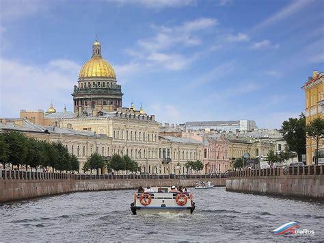Tour de 1 día en San Petersburgo Sin Hermitage