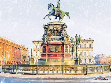 Tour de 1 día Invierno en San Petersburgo