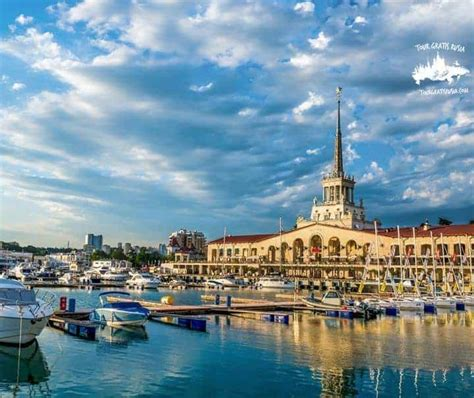 Tour Gratis Sochi   Tours Gratis Rusia