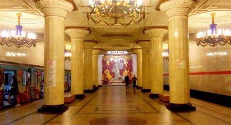 Tour Metro San Petersburgo   San Petersburgo | FREETOUR.com