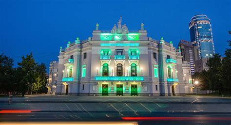 Tour Nocturno por Ekaterimburgo   Yekaterinburg   FREETOUR.com
