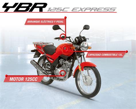 Trabajo   Yamaha Motor México