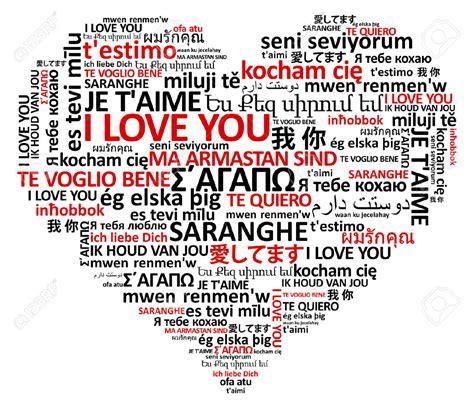 Traducción de te amo en varios idiomas: ¡sí! ¡quiero ...