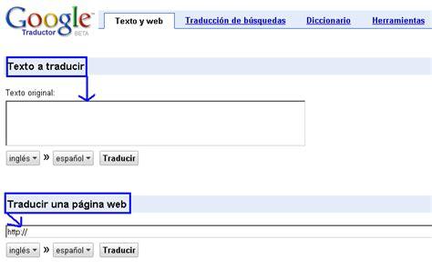 """Traducción de textos o páginas web """"interesante página"""""""