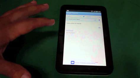 Traductor de google para iphone y android: Ahora traduce ...