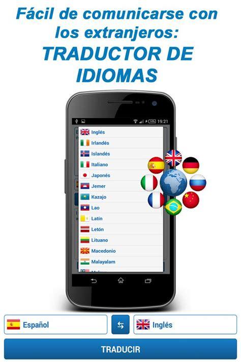 Traductor De Idiomas Ingles Guide A Español Gratis for ...