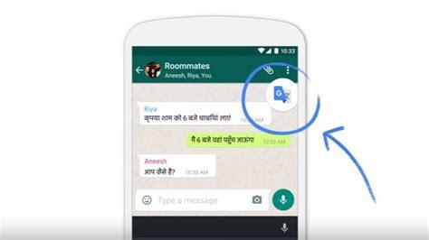 Traductor: El traductor de Google se une a WhatsApp ...