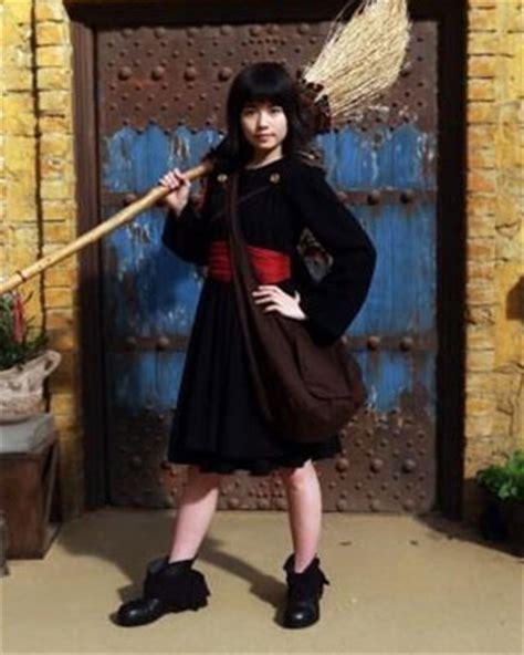 Trailer for Japan s Live Action KIKI S DELIVERY SERVICE ...
