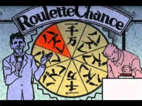 [Trailer] Kiki Trick   Randomness Trailer   YouTube
