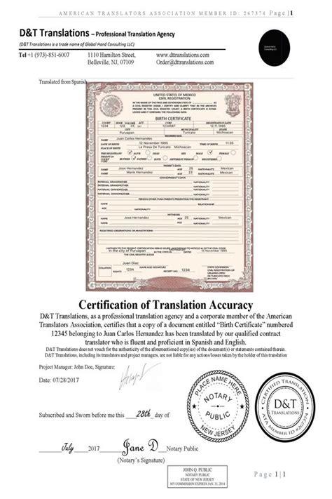 Translation samples   D&T TRANSLATIONS