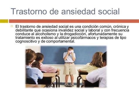 Trastorno de ansiedad social psiquiatria