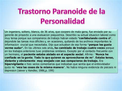 Trastorno de Personalidad Paranoide y Sexualidad.