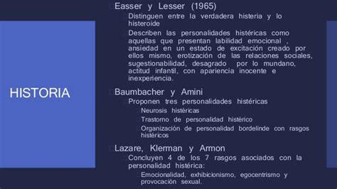 Trastorno histriónico de la personalidad   Cluster B