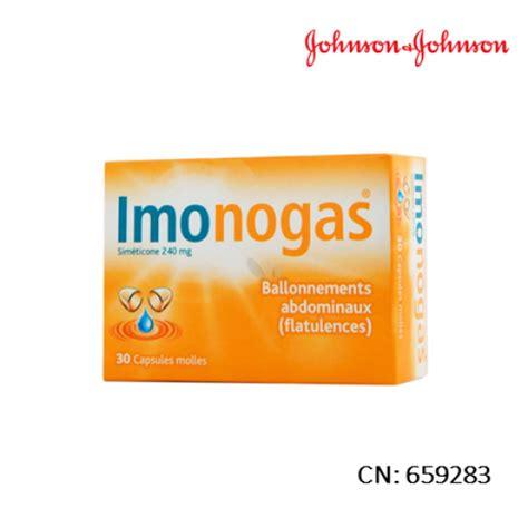 Tratamiento Para Los Gases Intestinales   SEONegativo.com